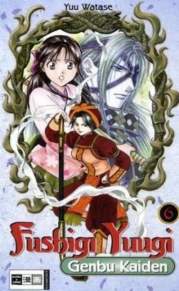 Fushigi Yûgi - La Légende de Gembu édition Allemande