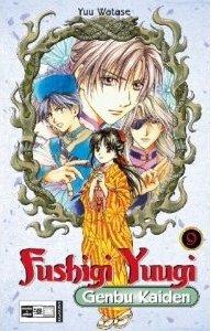 Fushigi Yûgi - La Légende de Gembu 9