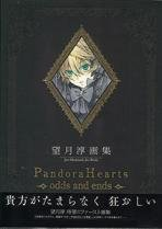 Pandora Hearts - odds and ends édition simple