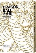 Le Grand livre de Dragon Ball édition Américaine