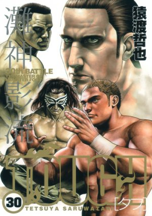 couverture, jaquette Free Fight - New Tough 30  (Shueisha)