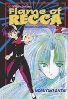 Flame of Recca T.2