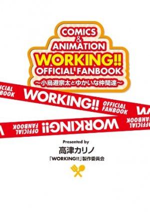 Working!! - Officiel Fan Book édition Japonaise