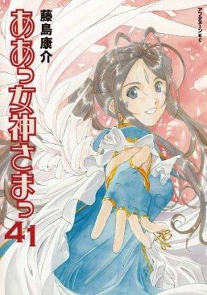 couverture, jaquette Ah! My Goddess 41  (Kodansha)