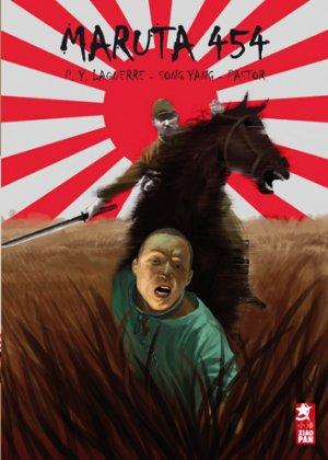 couverture, jaquette Maruta 454   (Xiao pan)
