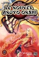 couverture, jaquette Le Nouvel Angyo Onshi 8  (Pika)