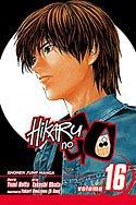 Hikaru No Go 16