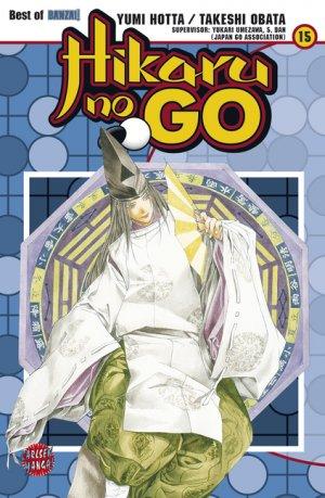Hikaru No Go 15
