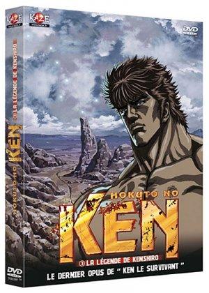 Hokuto no Ken - Film 3 - La légende de Kenshiro édition Édition simple