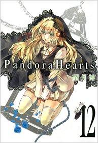 couverture, jaquette Pandora Hearts 12  (Square enix)