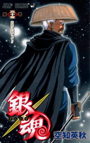 Gintama # 35