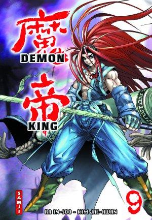 Demon King T.9