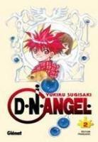 D.N.Angel. #2
