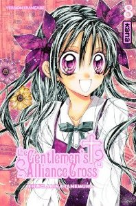 couverture, jaquette The Gentlemen's Alliance Cross 8  (kana)