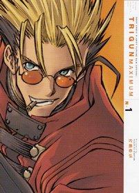 Trigun Maximum édition Nouvelle Edition