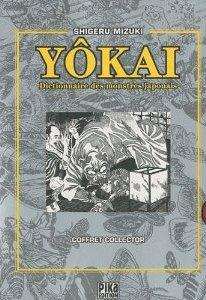 Dictionnaire des monstres japonais - Yôkai édition COFFRET