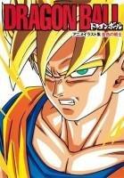 Dragon Ball Anime Irasuto shû [Konjiki no senshi] édition simple