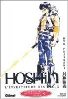 Hoshin #8