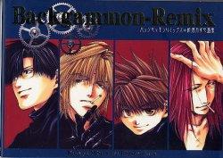 Saiyuki Backgammon Remix (artbook) édition Backgammon-Remix Kazuya Minekura Illustrations