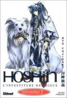 Hoshin #7