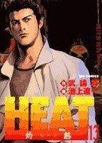 Heat édition Big Comics