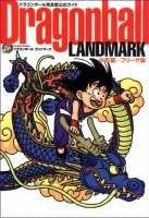 Dragon Ball Landmark édition Dragonball kazenban official guide