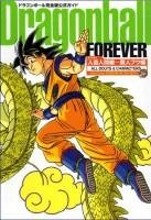 Dragon Ball Forever édition Dragonball kazenban official guide