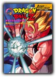 Dragon Ball Z Jump Anime Library 1 édition Fukkatsu no Fyûjon ! Gokû to Bejîta