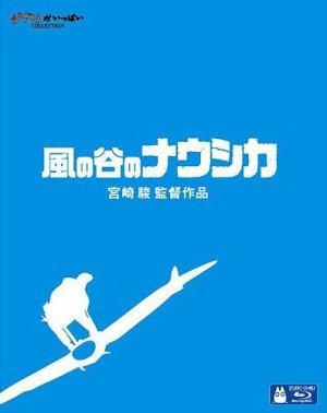 Nausicaä de la Vallée du Vent édition Blu-ray Japonais