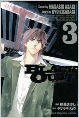 couverture, jaquette Black Out 3  (Kodansha) Manga
