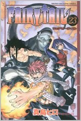 Fairy Tail # 23