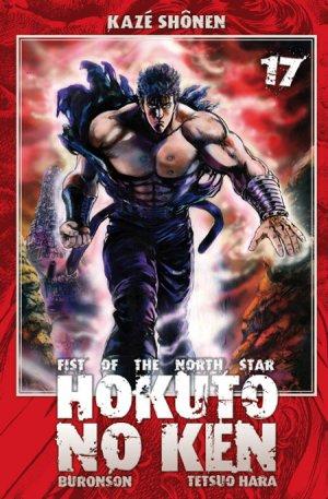Hokuto no Ken - Ken le Survivant T.17