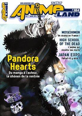 Animeland # 164