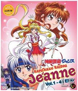 Jeanne, The Kamikaze Thief édition INTEGRALE