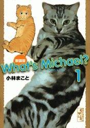 What's Michael ?! - Michael le chat qui danse édition Bunko