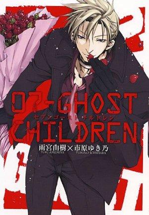 07-Ghost - Children édition simple