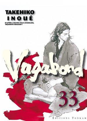 Vagabond T.33