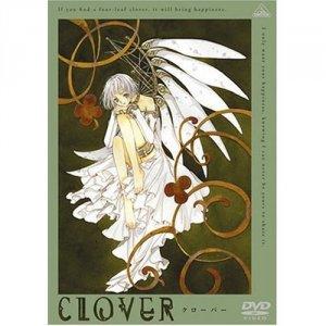 Clover ( CLAMP ) CLOVER 1 OAV