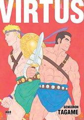 couverture, jaquette Virtus (Gengoroh TAGAME)   (H & O)