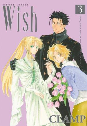Wish T.3