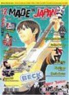 Made in Japan / Japan Mag #12