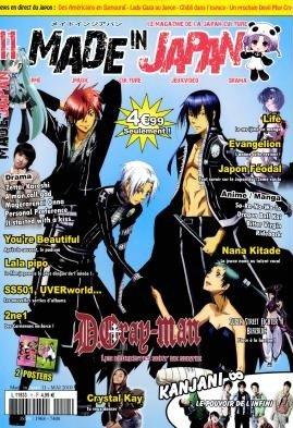 Made in Japan / Japan Mag #11
