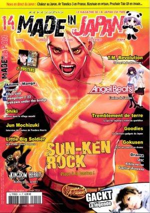 Made in Japan / Japan Mag #14