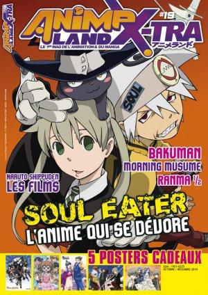 Animeland # 19