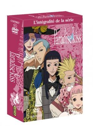 Paradise Kiss édition COFFRET INTEGRALE NOEL 2010