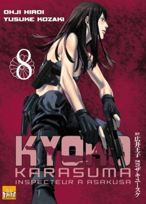 Kyoko Karasuma, Inspecteur à Asakusa T.8