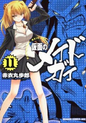 couverture, jaquette Kamen no Maid Guy 11  (Kadokawa)