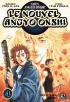couverture, jaquette Le Nouvel Angyo Onshi 4  (Pika)