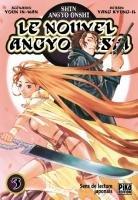 couverture, jaquette Le Nouvel Angyo Onshi 3  (Pika)