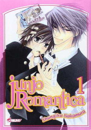 Junjô Romantica édition Simple